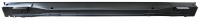 Crossmembers - Ford Crossmembers - Key Parts - 99-16 Ford F-250/F-350 Rear Cross Sill